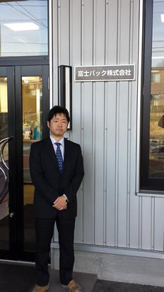 商工 所 富士宮 会議